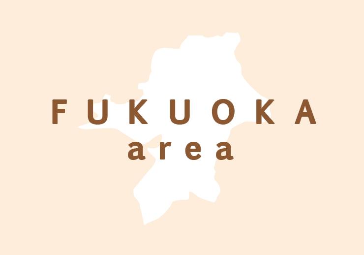 福岡サロン地図