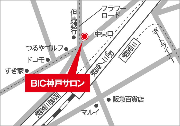 神戸サロン地図