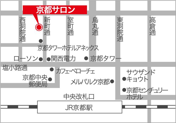 京都サロン地図