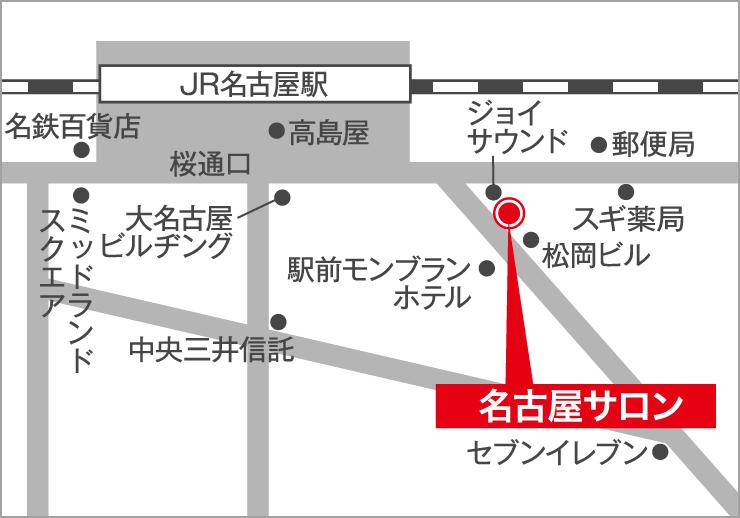 名古屋サロン地図
