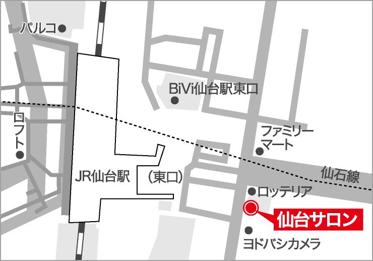 仙台サロンMAP