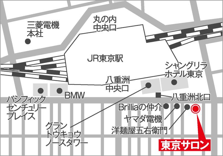 東京サロン地図