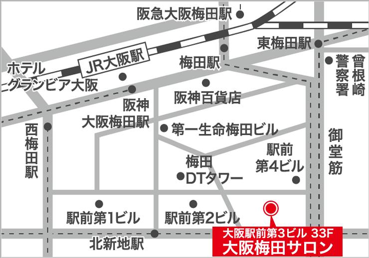 大阪梅田サロン地図