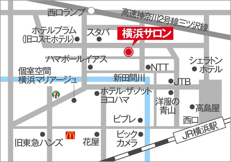 横浜サロンMAP